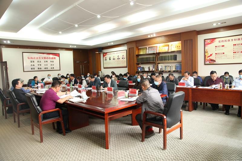 楚雄州召开2020年民主党派工作座谈会